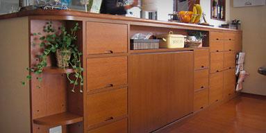 woodcraft0049